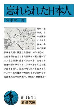 book1610