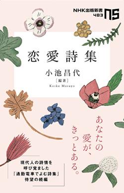book1703