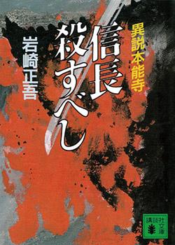 book1704