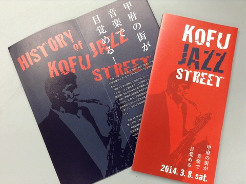 jazz2014spring