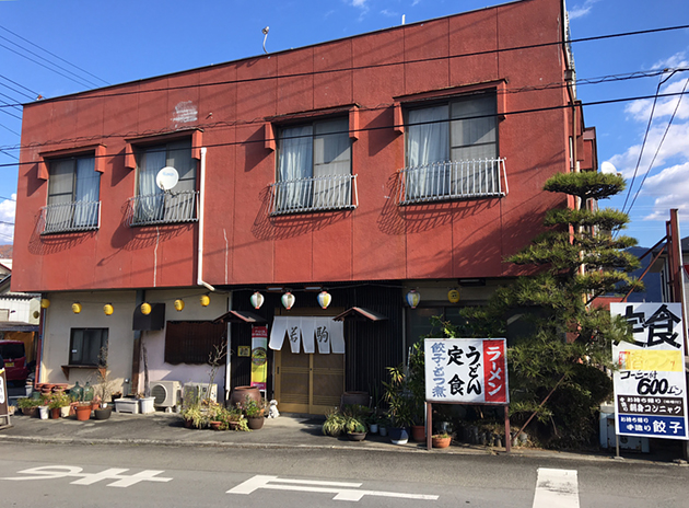 wakakoma5