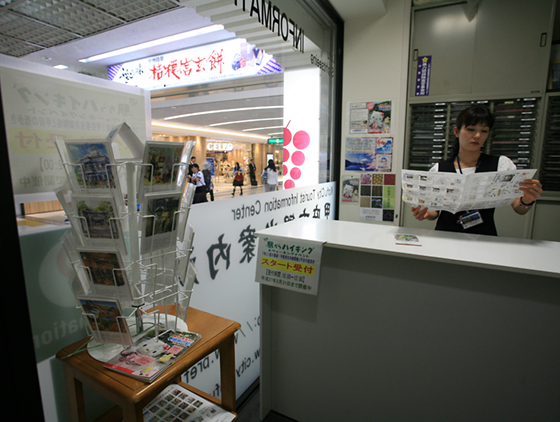 kankou_info2