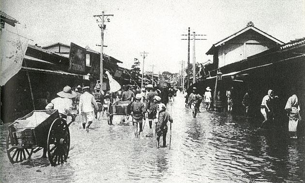 1609izumi