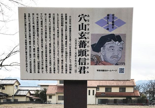 1703anatama-shi