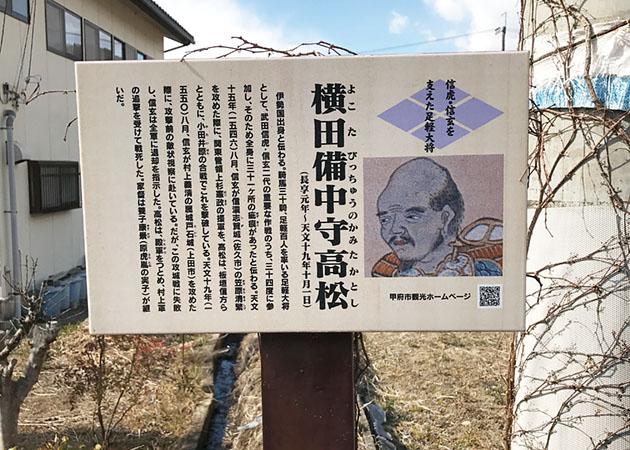 1703yokota-shi