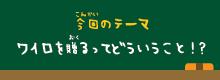 kokuban0904