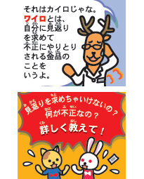 manga0904_3A