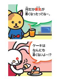 manga0905_1A