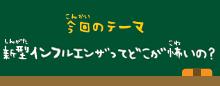 kokuban0906