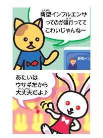manga0906_1A