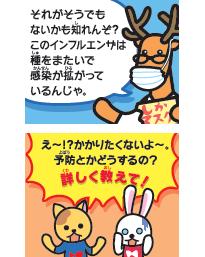 manga0906_3A