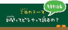 kokuban0907