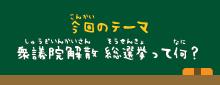 kokuban0908