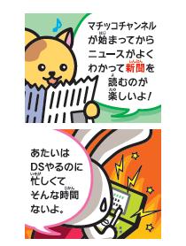 manga0907_1A