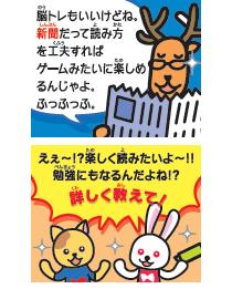 manga0907_3A