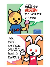 manga0908_1A