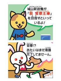 manga0910_1A
