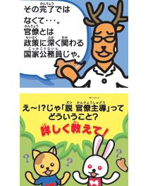 manga0910_3A
