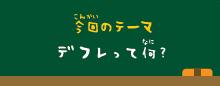 kokuban1001