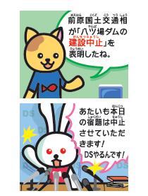 manga0911_1A