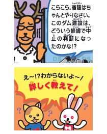 manga0911_3A