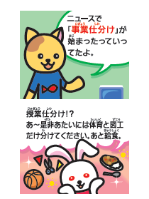 manga0912_1A