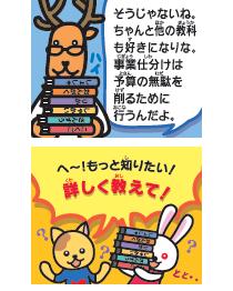 manga0912_3A