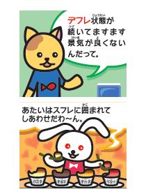 manga1001_1A
