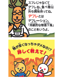 manga1001_3A