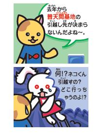 manga1002_1A