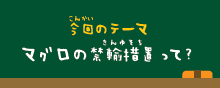 kokuban1004