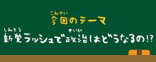 kokuban1005