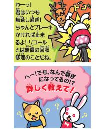 manga1003_3A