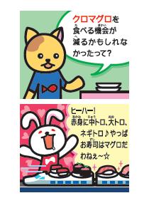 manga1004_1A