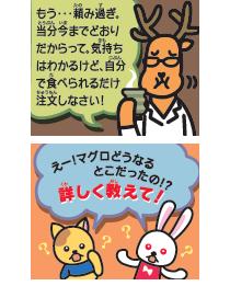 manga1004_3A