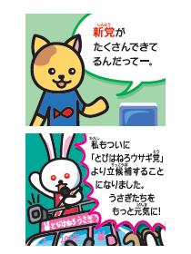 manga1005_1A