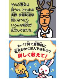 manga1005_3A