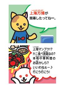 manga1006_1A