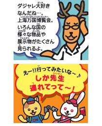 manga1006_3A