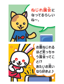 manga1008_1A