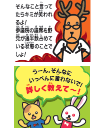 manga1008_3A