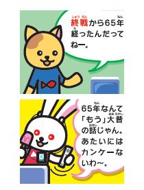manga1009_1A