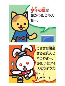 manga1010_1A