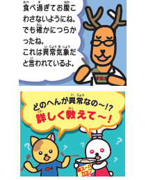 manga1010_3A