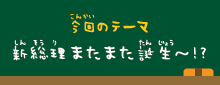kokuban1007