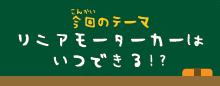 kokuban1101