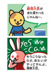 manga1007_1A