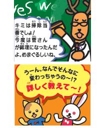 manga1007_3A