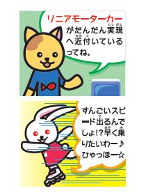 manga1101_1A