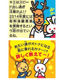 manga1101_3A